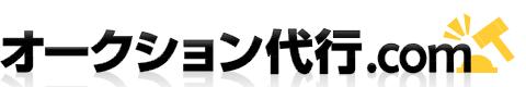 オークション代行.com